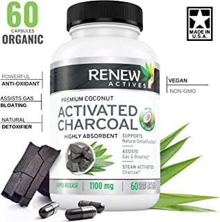 Extra Strength Activated Charcoal Pills Capsules Made from Natural Organic Coconut :: 60 ct. for Digestive Support and Teeth Whitening : Made in The USA with No Artificial Ingredients