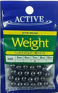 ACTIVE アクティブ ハンドメイド用ウェイト ACTIVE