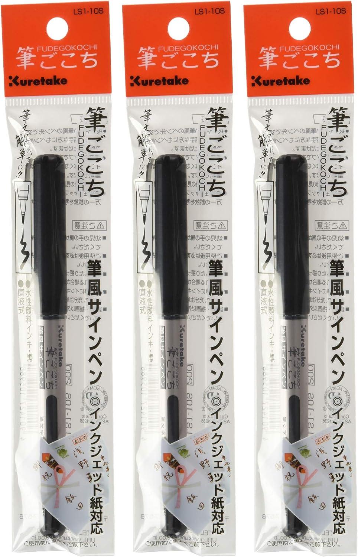 Denver Mall Kuretake FUDEGOKOCHI Brush Max 49% OFF pens tip Flexible AP-Certifie