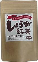 高知県産しょうが使用 しょうが紅茶ティーバッグ 2g×8個
