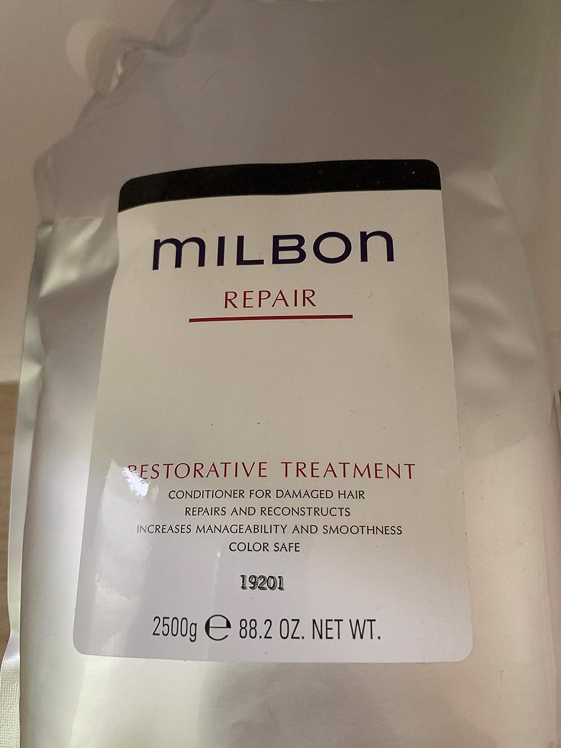 療法ハンカチピルグローバル ミルボン リペア リストラティブ トリートメント 2500g [詰替え用] (トリートメント 2500ml)