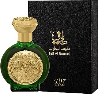 Taif Al Emarat T07 Leathery, Velvety Perfume - Arabic Perfumes for Men & Women - Eau de Parfum - Natural Ingredients -75ml
