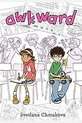 Awkward (Berrybrook Middle School Book 1) Kindle Edition