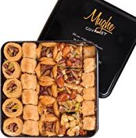 Luxury Turkish Baklava Assortment Pistachio Gift Box 800 gr. ℮ Two Layer Bitesize 52 pc Assorted Bakery Baklawa Pastry...
