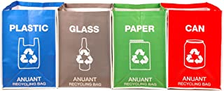 Separate Recycling Waste Bin Bags for Kitchen Office in Home - Recycle Garbage Sorting Bins Organiser Waterproof Baskets C...