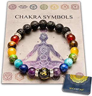 Double Chakra Bracelet Crystals Jewellery With Pouch & Meaning Card