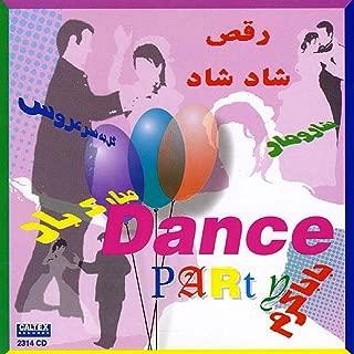 Persian Wedding Songs, Aroosi Vol 2