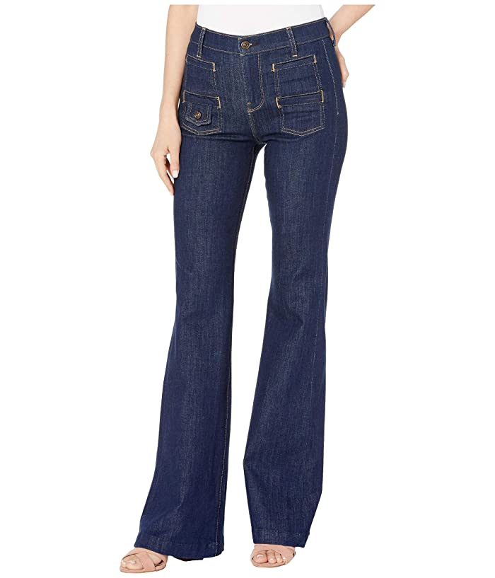 7 For All Mankind Georgia in Uptown Rinsed (Uptown Rinsed) Women's Jeans