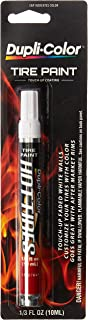 Dupli-Color HT100 White Hot Tire Paint Pin - 1/3 oz