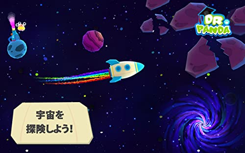 『Dr. Panda、宇宙へ行く!』の4枚目の画像