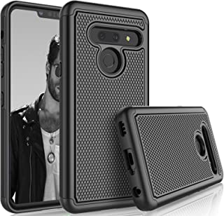 LG G8 Case, 2019 LG G8 ThinQ Sturdy Case, Tekcoo [Tmajor] Hybrid Solid Shock Absorbing [Black] Rubber Silicone & Plastic Scratch Resistant Bumper Grip Rugged Cute Hard Phone Cases Cover