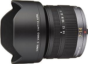 Panasonic 7-14mm f/4.0 Micro Four Thirds Lens for Panasonic Digital SLR Cameras - International Version (No Warranty)