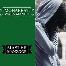 Mohabbat Wara Manho