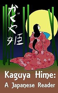 Kaguya-Hime: An Elementary Japanese Reader (Japanese Through