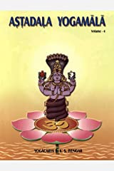 Astadala Yogamala (Volume 4): Collected Works Kindle Edition