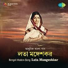 lata mangeshkar bengali modern song