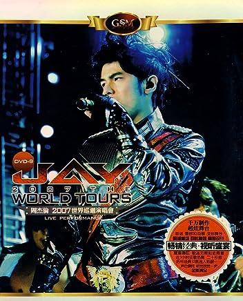 周杰伦:2007世界巡回演唱会(蓝盒 DVD9)