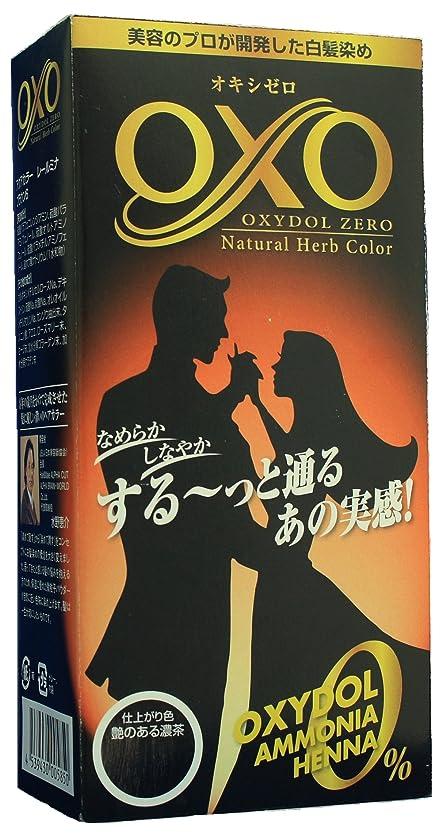 乳ビーズ無秩序プライムショッピング ナチュラルパーブカラー「オキシゼロ」(ブラック) [医薬部外品]