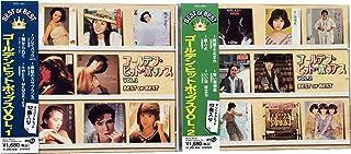 ゴールデン・ヒット・ポップス CD2枚組(ヨコハマレコード限定 特典CD付)セット DQCL-2001-2002