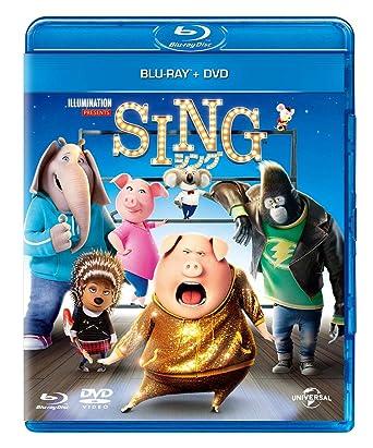 SING/シング ブルーレイ+DVDセット [Blu-ray]