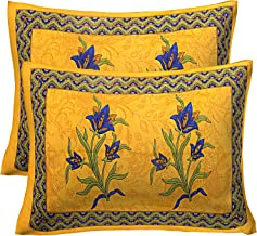 "UNIBLISS 100% Cotton 2 Piece Pillow Cover (Not Pillow) Set, 17""x 27"", Yellow"