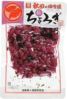 浅舞婦人漬物研究会 秋田の田舎漬 酢ちょろぎ 80g