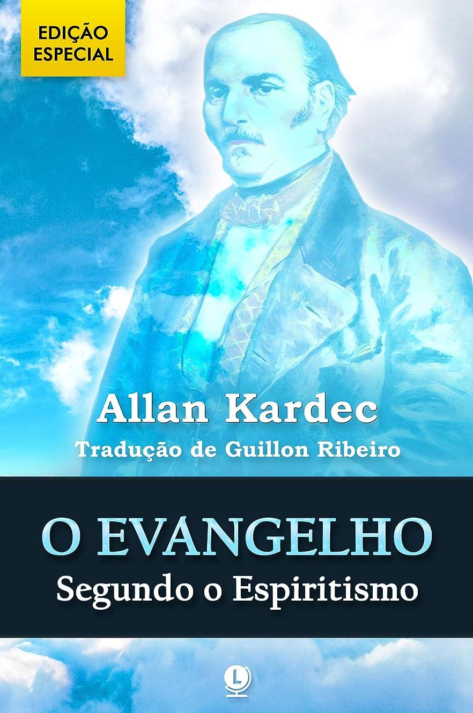展望台霧深い倒錯O Evangelho Segundo o Espiritismo (Portuguese Edition)