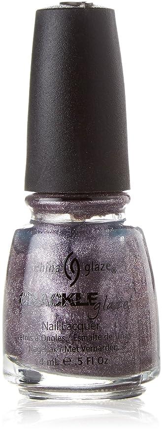 北極圏着飾ると組むCHINA GLAZE Crackle Metals Latticed Lilac (並行輸入品)