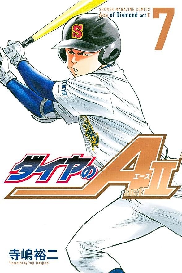 雲アナウンサーサンダースダイヤのA act2(7) (週刊少年マガジンコミックス)