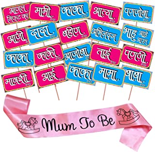 WOBBOX Colourful Marathi Baby Shower Combo of Photo Booth Party Props and Sash - Combo DQ
