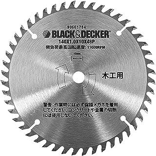 ブラックアンドデッカー コードレス丸ノコ 18V BDCCS用チップソー(刃数48) CB48T