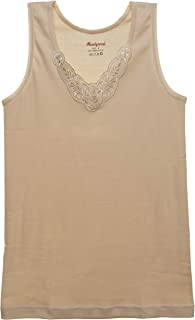 Mariposa Women's Cotton Broad Strap Vest In Multiple Colors With Lace