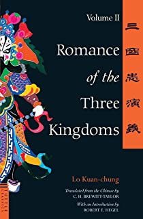 Romance of the Three Kingdoms Volume 2 (Volume 2)
