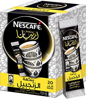 Nescafe Arabiana Instant Coffee with Ginger Stick 3g (20 Sticks)