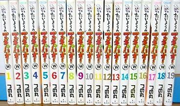 たいようのマキバオーW コミック 1-19巻セット (プレイボーイコミックス)