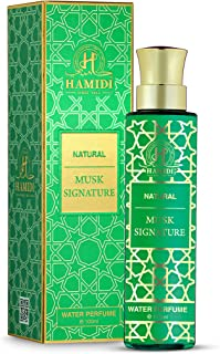 Hamidi Non Alcoholic Natural Green Musk Signature Water Perfumes for Unisex 100ML - Signatures Collections - perfume for m...