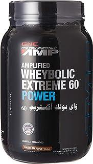 Gnc Amplified Wbe 60 Power, Chocolate - 2.87 lb