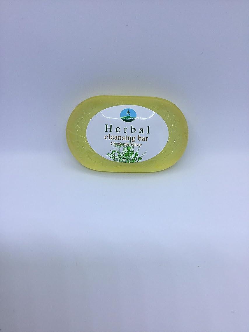 白い年齢模索Herbal cleansing Bar Chamomile-Vetiver