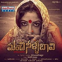 Best janaganamana song mp3 Reviews