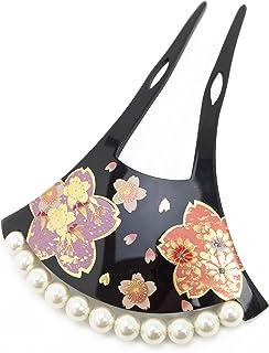 (ソウビエン) バチ型簪 かんざし 黒 ブラック 桜 手描き パール 着物 和装