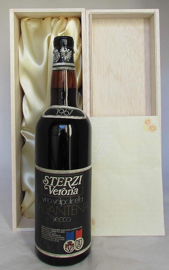 Valpolicella Valpantena 1967 Sterzi ヴァルポリチェッラ ヴァルパンテーナ 1967 ステルツィ [並行輸入品]