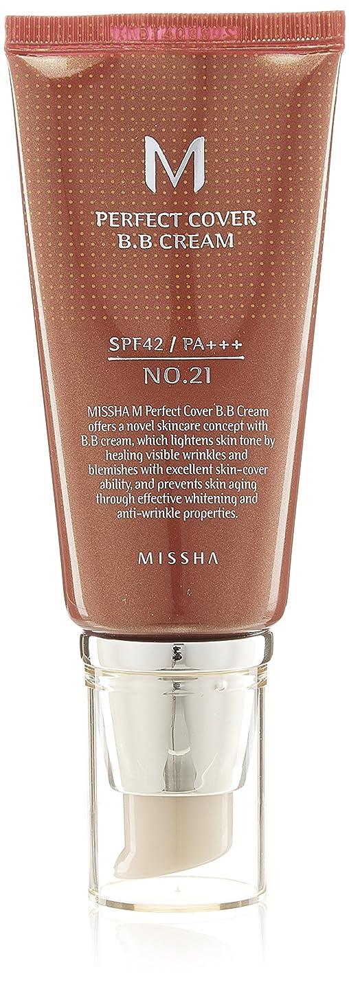 注文明らかにシネウィミシャ BBクリーム UV No21 SPF42 PA+++ 50ml
