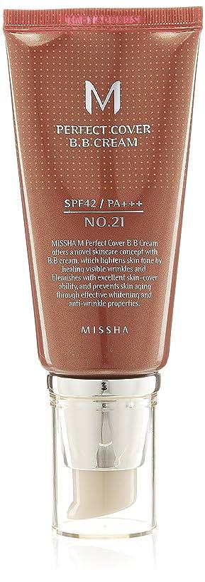 許されるスティック同種のミシャ BBクリーム UV No21 SPF42 PA+++ 50ml