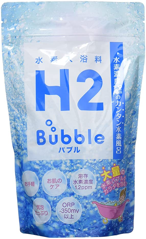 資本パーティー文庫本ガウラ H2バブル 700g