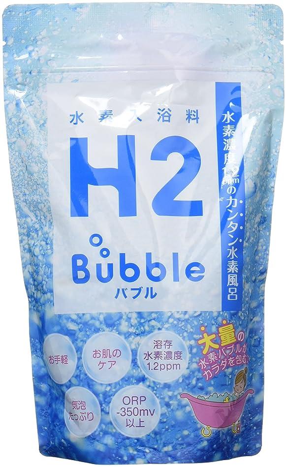 ホース操作可能考えたガウラ H2バブル 700g