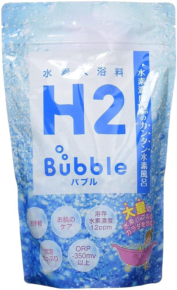 インポート活発委任するガウラ H2バブル 700g