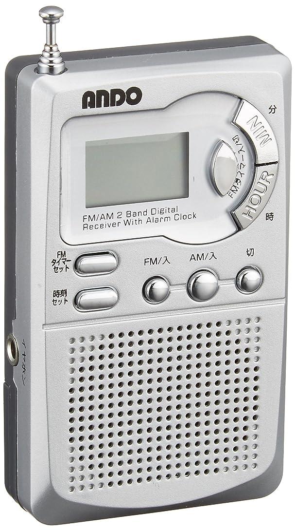 護衛肉分数デジタル通勤ラジオ AR2-320