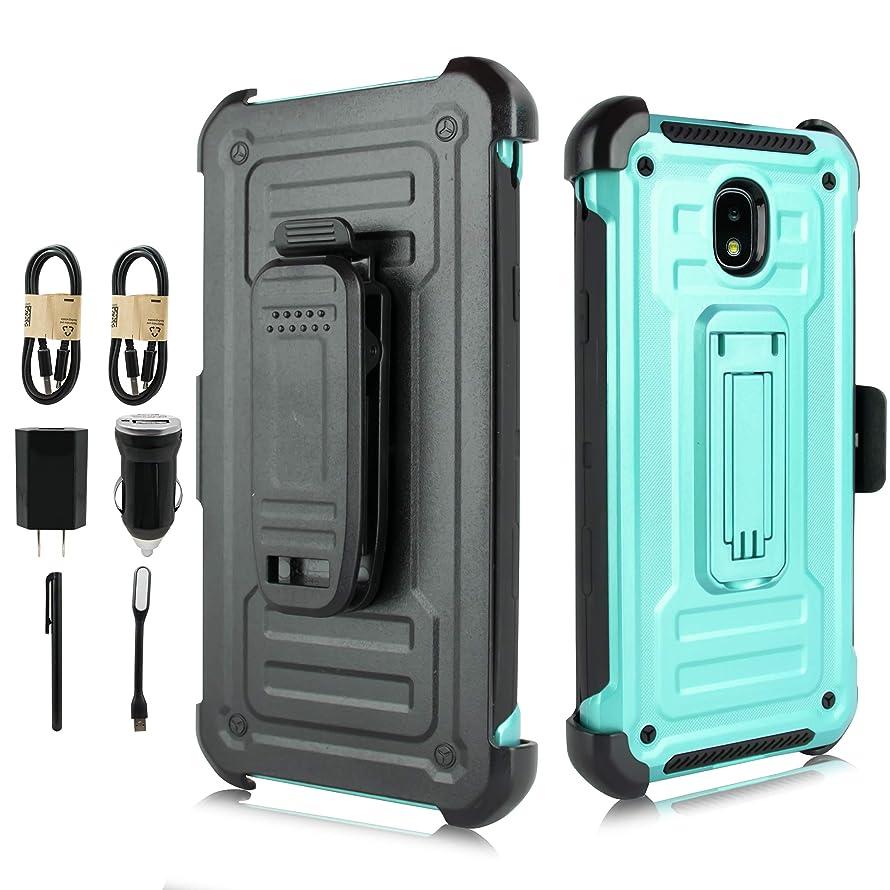Compatible Samsung Galaxy J7 2018 Case,Galaxy J7 Refine Case,Galaxy J7 V 2nd Gen Case,Galaxy J7 Star Case,Galaxy J7, Armor Shock Proof Phone Cover w/Kickstand & Belt Clip Holster [Bundle] (Teal)