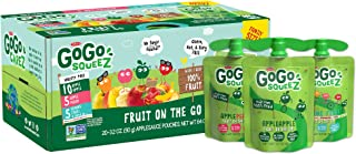 GoGo squeeZ Applesauce, Variety Pack (Apple/Peach/GIMME 5), 3.2 Ounce (20 Pouches), Gluten Free, Vegan Friendly, Unsweeten...