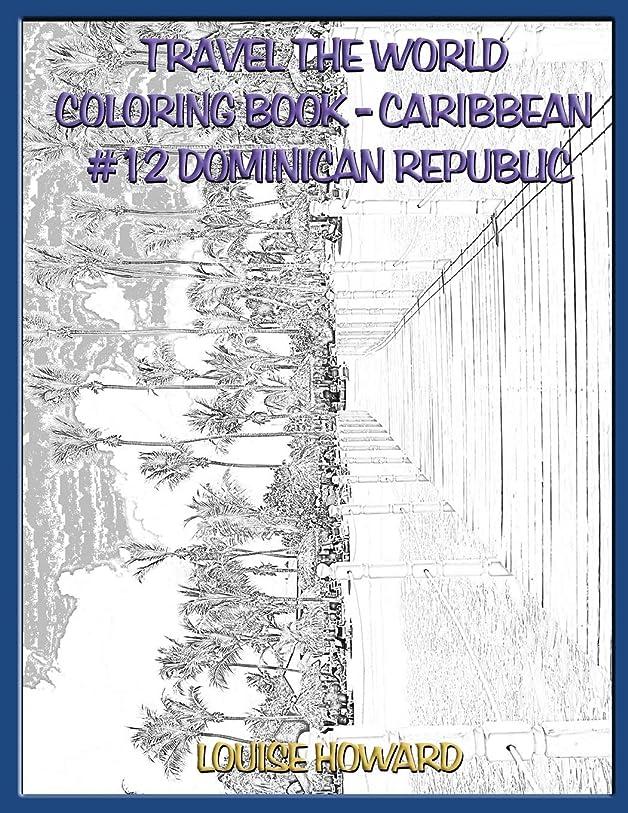 によるとパイロット頼るTravel the World Coloring book - Caribbean #12 Dominican Republic
